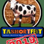 taSHORtfest-2019